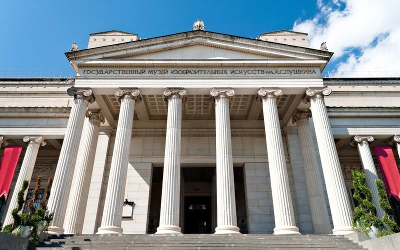 Puşkin Müzesi