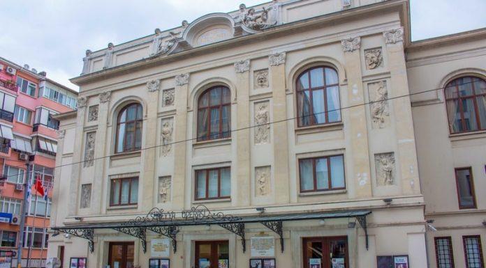 Süreyya Operası - Kadıköy Gezilecek Yerler
