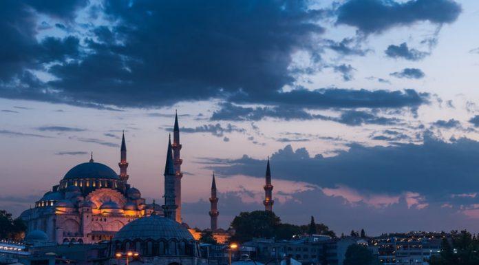 Süleymaniye Camii Hakkında Bilgiler