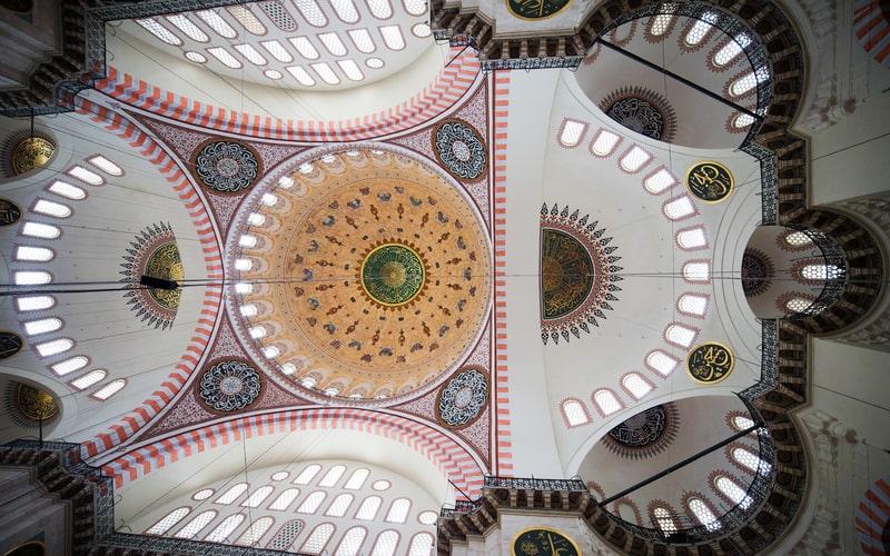 Süleymaniye Cami İçi