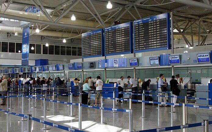 Atina Havaalanı'ndan Şehir Merkezine Ulaşım