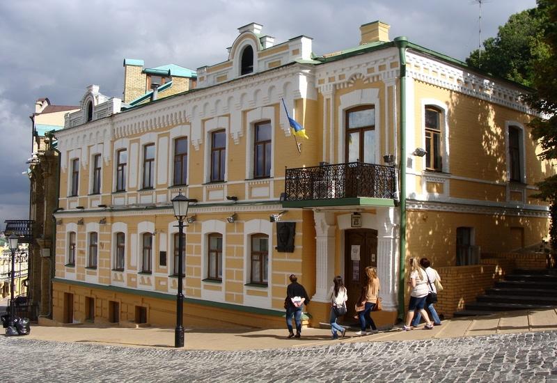 Kiev Gezilecek Yerler Blog