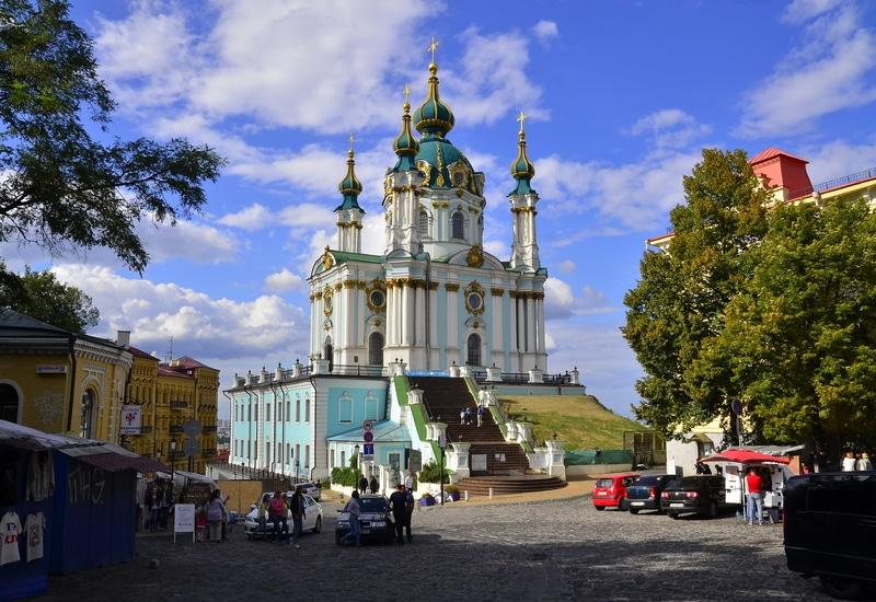 Kiev de Gezilecek Yerler