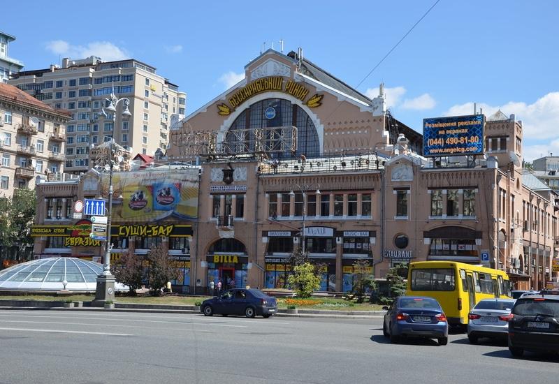 Kiev de Gezilecek Yerler - Pazar